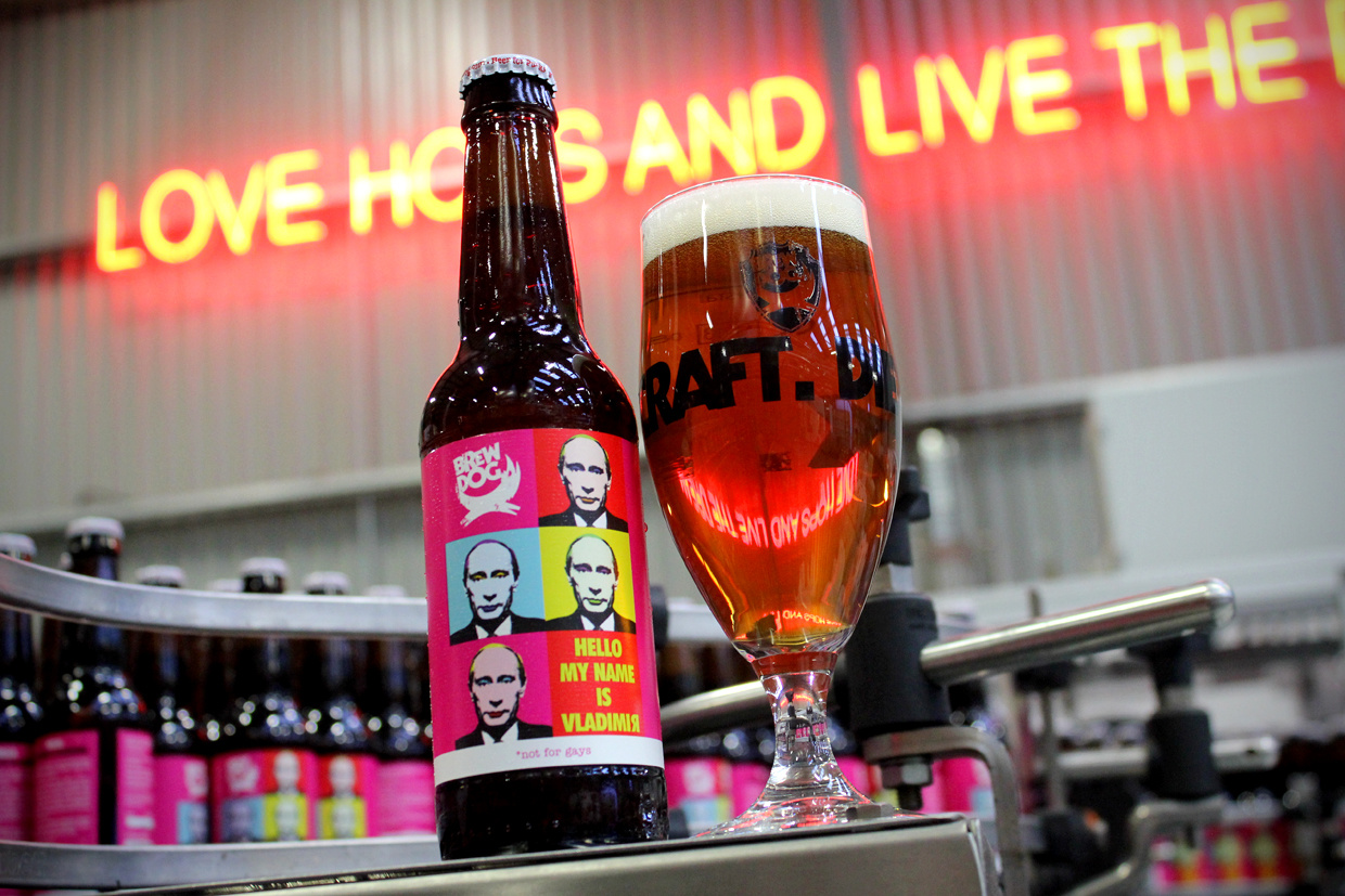 Brewdog 'Hello my name is Vladimir' beer bottle and glass
